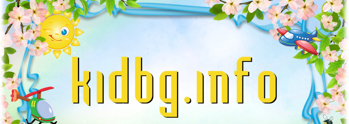 kidbg.info